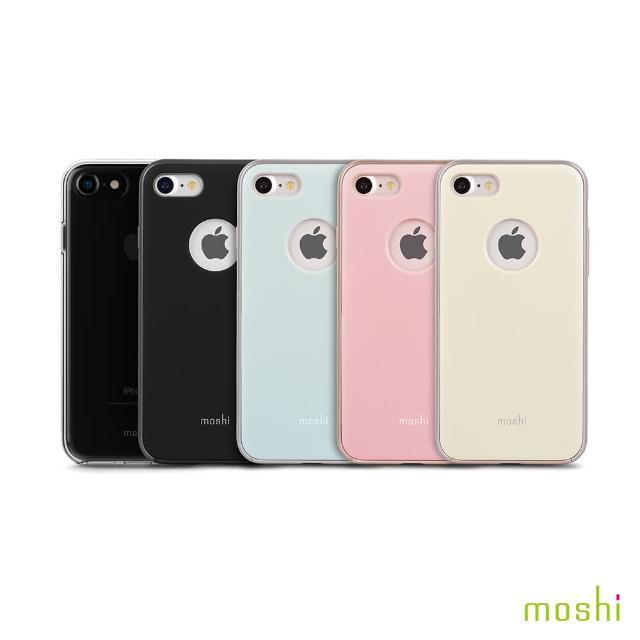 【Moshi】iGlaze for iPhone 8/7 超薄時尚保護背殼