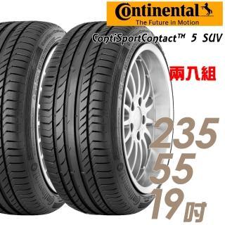 【Continental 馬牌】ContiSportContact 5 SUV 高性能輪胎_二入組_235/55/19(GLC300/Coupe專用胎_車麗屋)