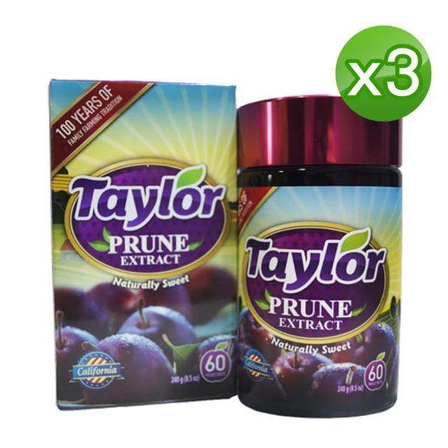 【Taylor】天然加州黑棗精240g/罐 x3罐(美國加州黑棗系列)