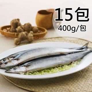 【天和鮮物】嚴選秋刀魚15包(400g/包)
