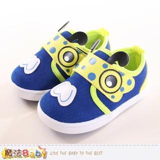 【魔法Baby】12-14cm男童鞋 寶寶及小童外出鞋(sh9960)