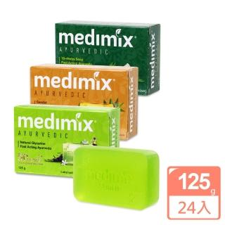 【MEDIMIX 印度當地內銷版】皇室藥草浴美肌皂(24入)