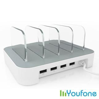 【Youfone】USB智慧充電座(白)