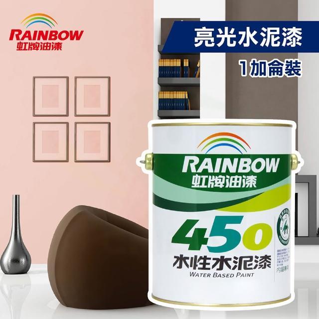 【虹牌】450亮光水泥漆(1加侖裝)
