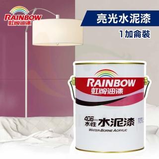 【虹牌】水性亮光踢腳板專用漆(1加侖裝)