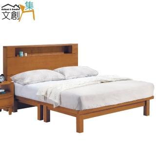【文創集】法賓諾 木紋5尺實木雙人床台(二色可選+不含床墊)