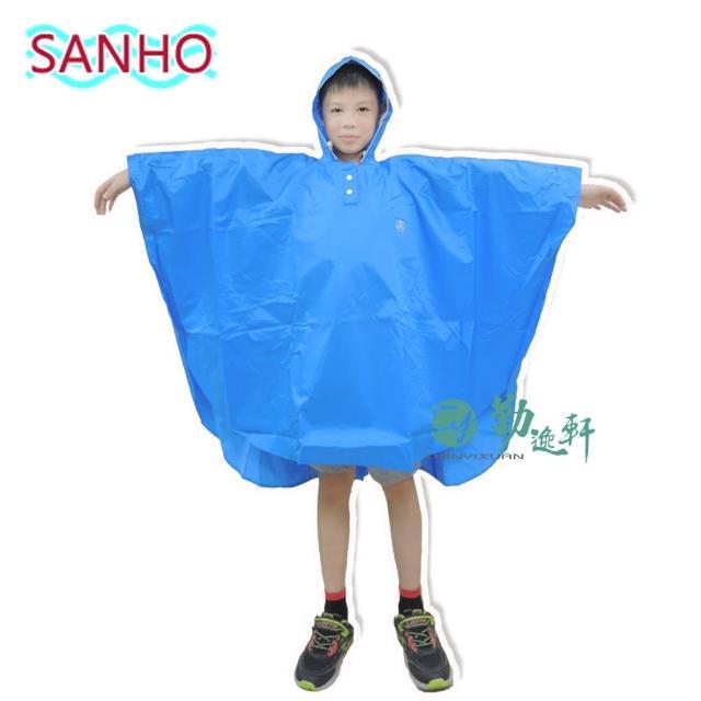 【勤逸軒】Sanho可愛熊兒童尼龍雨披(藍色M-110-125cm)
