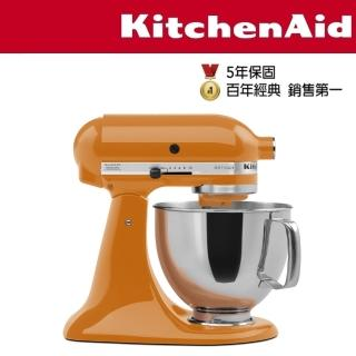 【KitchenAid】桌上型攪拌機(南瓜橘)