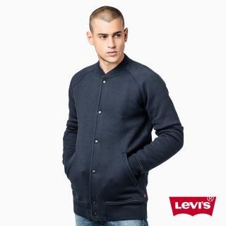 【Levis】男款長袖棒球外套 刺繡 LOGO 深蔚藍