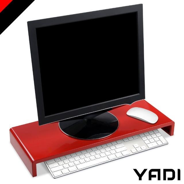 【YADI】空間大師鋼鐵液晶鍵盤收納架(紅)
