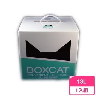 【國際貓家BOXCAT】《綠標》強效除臭礦球貓砂 13L