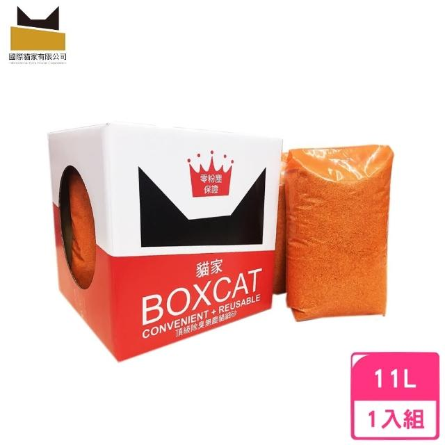 【國際貓家】BOXCAT《紅標》頂級無塵除臭貓砂 11L