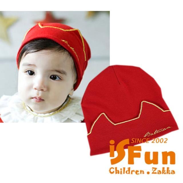 【iSFun】貓咪面具*金邊彈性兒童棉帽/二色可選
