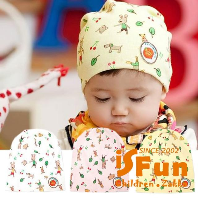 【iSFun】小兔胡蘿蔔*森林印花兒童棉帽/三色可選