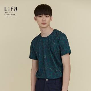 【Life8】Life8 x Daniel Wong。叢林豹紋圓領上衣-MIT-叢林綠(03641)