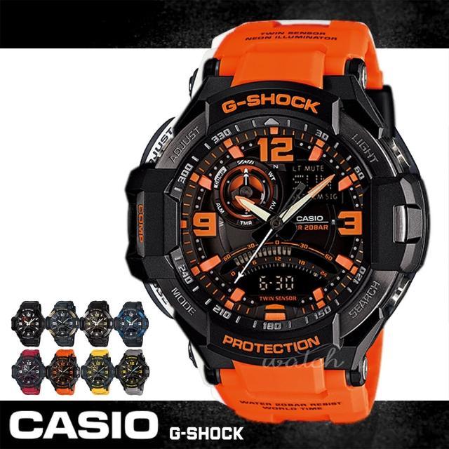 【CASIO 卡西歐 G-SHOCK 系列】數位羅盤/溫度/計時 LED 造型飛行錶(GA-1000)
