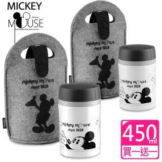 【迪士尼Disney】米奇黑白經典提袋304不鏽鋼超真空燜燒杯-450ml(買一送一)