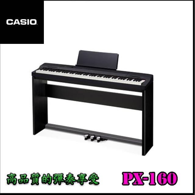 【CASIO 卡西歐】Privia 88鍵數位鋼琴 / 含琴罩、琴架、琴椅、踏板 / 贈耳機、清潔組 公司貨(PX-160BK)