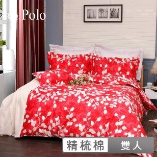 【R.Q.POLO】花開富貴 精梳棉雙人標準五件式床罩組(5X6.2尺)