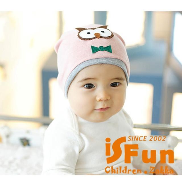 【iSFun】拼布貓頭鷹*彈性保暖兒童棉帽/粉