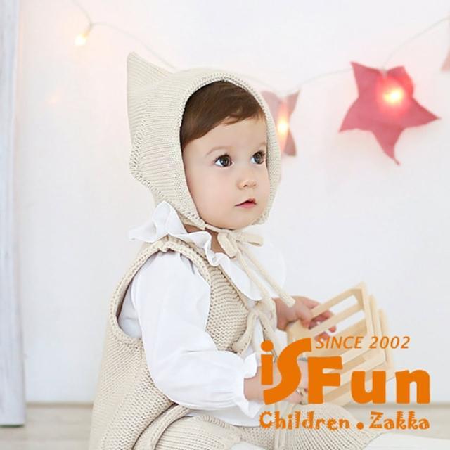【iSFun】俏皮小魔女*針織綁帶保暖毛線帽/米