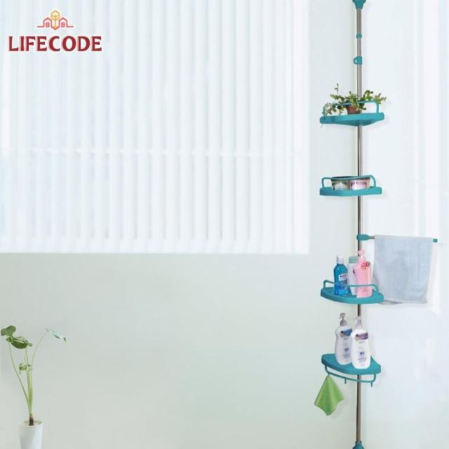 【LIFECODE】頂天立地浴室置物架_4置物盤+1毛巾桿(蒂芬妮藍)