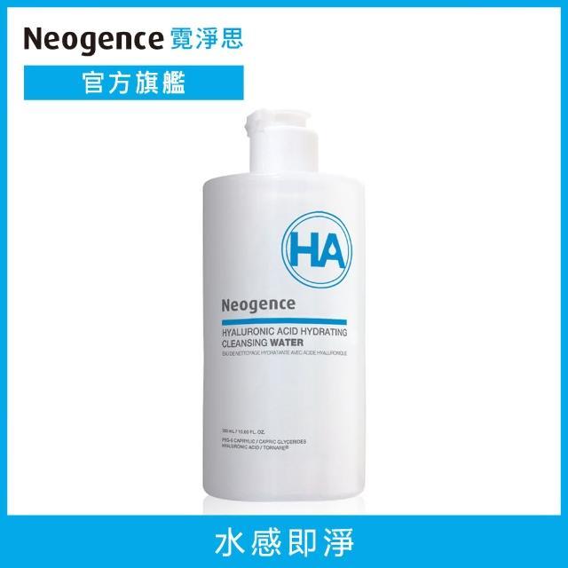【Neogence 霓淨思】玻尿酸保濕純淨卸妝水300ml(◆)