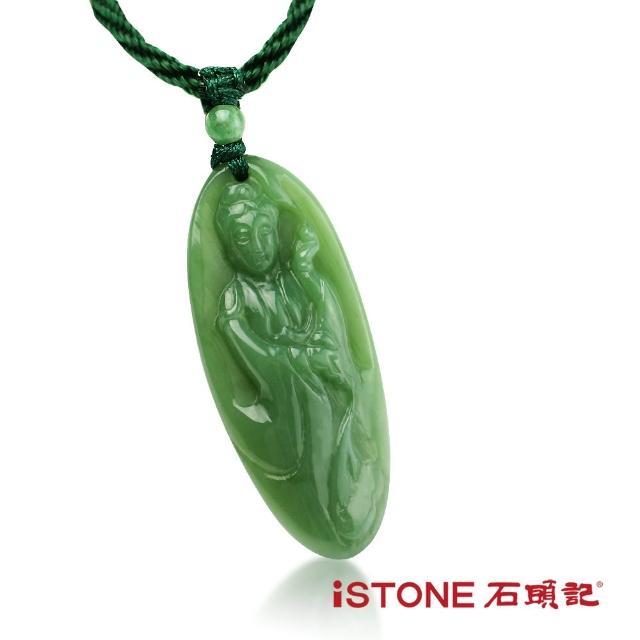 【石頭記】碧玉淨瓶觀音項鍊(橢圓)