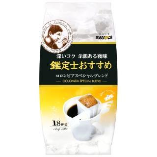 【國太樓】鑑定士金選濾式咖啡-特選(濾掛式18袋)