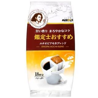 【國太樓】鑑定士金選咖啡-摩卡(濾掛式18袋)