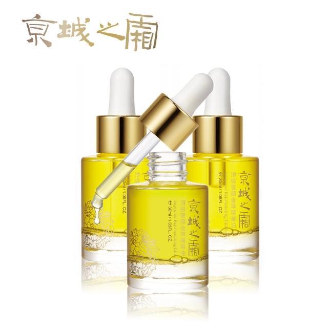 牛爾-京城之霜-頂級奢顏金萃精華油