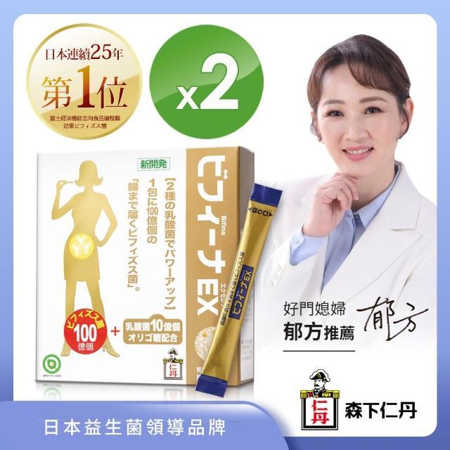 【森下仁丹】晶球益生菌-頂級版-2盒(60條)