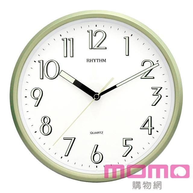 【RHYTHM日本麗聲】極簡色系夜光效果面板靜音掛鐘(閃耀金)