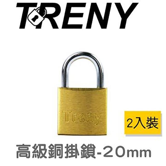【TRENY】高級銅掛鎖-20mm(2入一組)