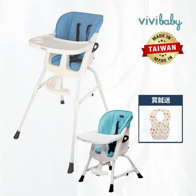 【ViVibaby】第二代高腳餐椅-高低兩段(蜂巢透氣藍)