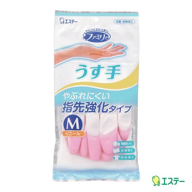 【日本雞仔牌】指尖強化手套 粉紅-M