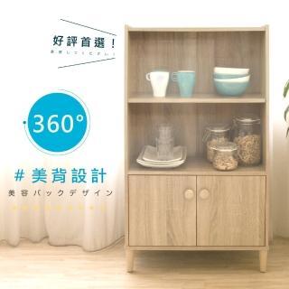 【Hopma】日式簡約三層二門收納櫃(置物櫃/儲物櫃/書報櫃)