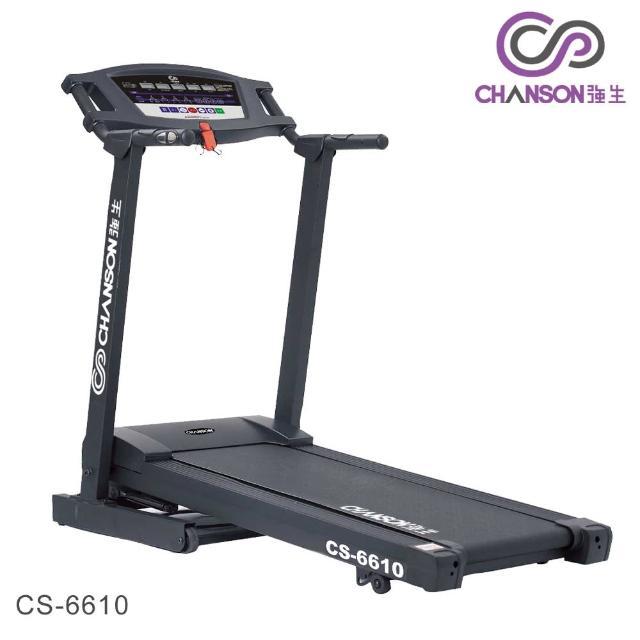 【強生CHANSON】健康超值電動跑步機(CS-6610)