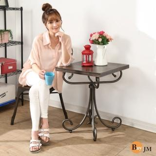 【BuyJM】LOTF後現代工業風茶几桌/邊桌(寬51公分)