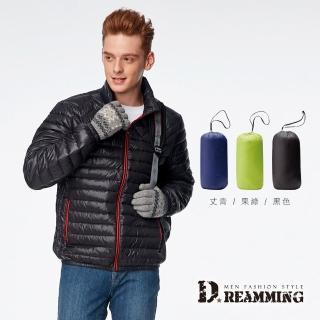 【Dreamming】超輕量可收納保暖羽絨外套(共三色)