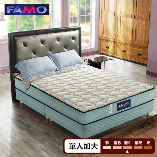 【法國FAMO】二線 康柔 獨立筒床墊-單人3.5尺(針織+羊毛+記憶膠麵包床)