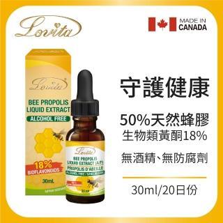 【Lovita愛維他】蜂膠滴液30ml(18%生物類黃酮)