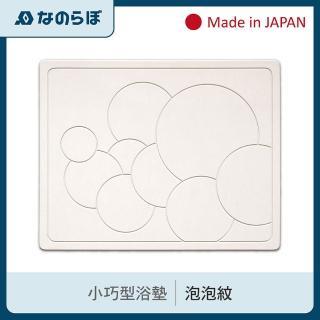 【益康珪藻土】日本UB代理商 足快吸水浴墊(小泡紋)