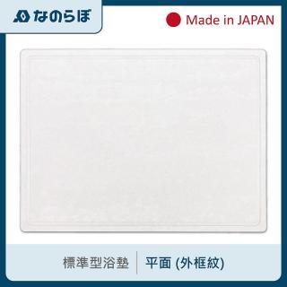 【益康珪藻土】日本UB代理商 足快吸水浴墊(大平面)