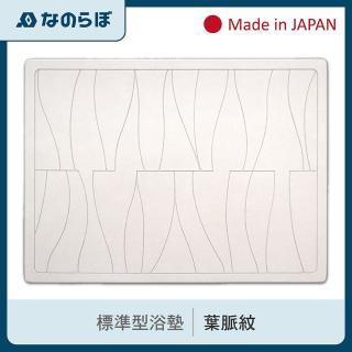 【益康珪藻土】日本UB代理商 足快吸水浴墊(葉脈紋)