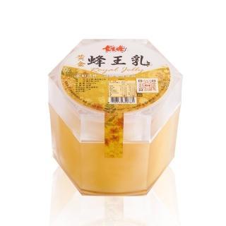 【女王蜂】黃金蜂王乳(500g)