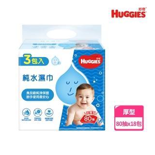 【HUGGIES 好奇】純水嬰兒濕巾厚型 80抽x3包X6組/箱