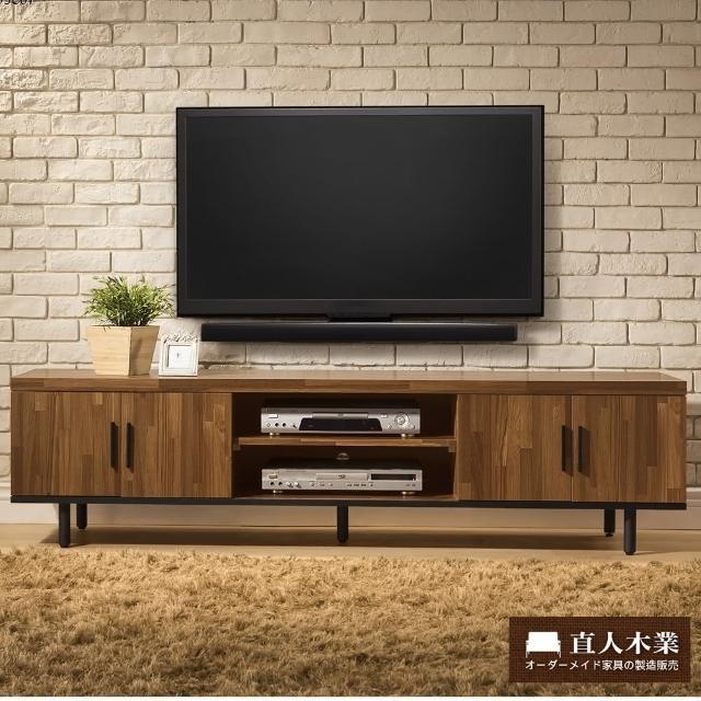 【日本直人木業】Hardwood工業生活180CM電視櫃