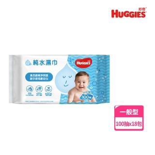 【HUGGIES 好奇】純水嬰兒濕巾一般型100抽x3包X6組/箱