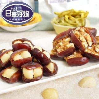 日華好物手作美味天然椰棗堅果